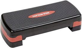 キャプテンスタッグ CAPTAIN STAG Vit Fit エアロビックステップ UR-0859