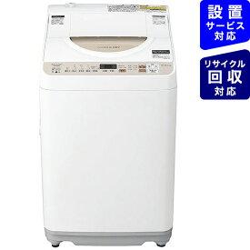 シャープ SHARP 縦型洗濯乾燥機 ゴールド系 ES-T5EBK-N [洗濯5.5kg /乾燥3.5kg /ヒーター乾燥 /上開き]【point_rb】