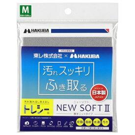 ハクバ HAKUBA マイクロファイバー クリーニングクロス 「トレシー ニューソフト2」 Mサイズ グレー KTR-NS2M-GY