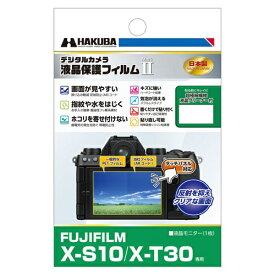 ハクバ HAKUBA 液晶保護フィルムMarkII(FUJIFILM X-S10 / X-T30 専用) DGF2-FXS10