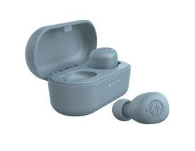 ヤマハ YAMAHA フルワイヤレスイヤホン スモーキーブルー TW-E3BA [リモコン・マイク対応 /ワイヤレス(左右分離) /Bluetooth]