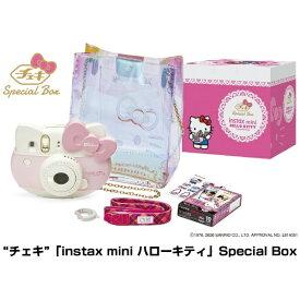 富士フイルム FUJIFILM インスタントカメラ 『チェキ』 instax mini ハローキティ Special Box