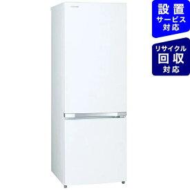 東芝 TOSHIBA 冷蔵庫 BSシリーズ セミマットホワイト GR-S17BS-W [2ドア /右開きタイプ /170L][冷蔵庫 一人暮らし 小型 新生活]