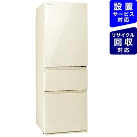 東芝 TOSHIBA 冷蔵庫 VEGETA(ベジータ)SVシリーズ ラピスアイボリー GR-S36SVL-ZC [3ドア /左開きタイプ /356L]《基本設置料金セット》