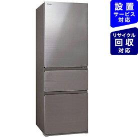 東芝 TOSHIBA 冷蔵庫 VEGETA(ベジータ)SV アッシュグレージュ GR-S36SVL-ZH [3ドア /左開きタイプ /356L]《基本設置料金セット》