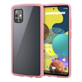 エレコム ELECOM Galaxy A51 5G ハイブリッドケース TOUGH SLIM LITE フレームカラー ピンク PM-G205TSLFCPN