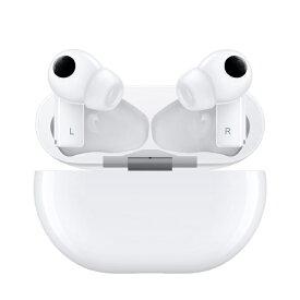 HUAWEI ファーウェイ フルワイヤレスイヤホン セラミックホワイト FreeBudsPro/CeramicWhite [マイク対応 /ワイヤレス(左右分離) /Bluetooth /ノイズキャンセリング対応]