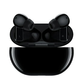 HUAWEI ファーウェイ フルワイヤレスイヤホン カーボンブラック FreeBudsPro/CarbonBlack [マイク対応 /ワイヤレス(左右分離) /Bluetooth /ノイズキャンセリング対応]