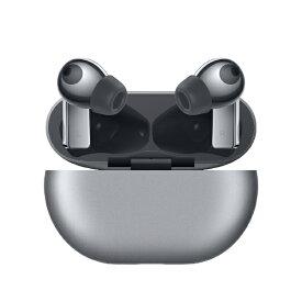 HUAWEI ファーウェイ フルワイヤレスイヤホン シルバーフロスト FreeBudsPro/SilverFrost [マイク対応 /ワイヤレス(左右分離) /Bluetooth /ノイズキャンセリング対応]