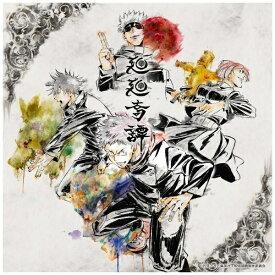 バップ VAP Eve/ 廻廻奇譚/蒼のワルツ 初回限定盤(呪術盤)【CD】 【代金引換配送不可】