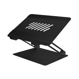 OWLTECH オウルテック ノートパソコン / タブレットPCスタンド[〜17インチ] 折り畳みアルミ ブラック OWL-PCST01-BK