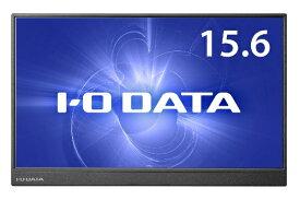 I-O DATA アイ・オー・データ LCD-CF161XDB-M USB-C接続 PCモニター ブラック [15.6型 /ワイド /フルHD(1920×1080)]