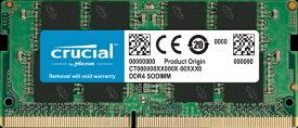 CRUCIAL クルーシャル 増設メモリ CT16G4SFD832A [SO-DIMM DDR4 /16GB /1枚]