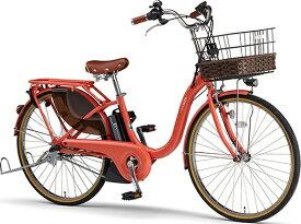 ヤマハ YAMAHA 電動アシスト自転車 PAS With DX コーラルレッド PA26WDX [3段変速 /26インチ]【2021年モデル】【組立商品につき返品不可】 【代金引換配送不可】