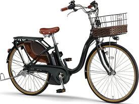 ヤマハ YAMAHA 電動アシスト自転車 PAS With DX マットブラック2 PA26WDX [3段変速 /26インチ]【2021年モデル】【組立商品につき返品不可】 【代金引換配送不可】
