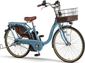 ヤマハ YAMAHA 電動アシスト自転車 PAS With DX パウダーブルー2 PA26WDX [3段変速 /26インチ]【2021年モデル】【組立商品につき返品不可】 【代金引換配送不可】