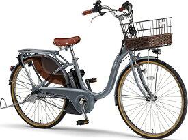 ヤマハ YAMAHA 電動アシスト自転車 PAS With DX ソリッドグレー PA26WDX [3段変速 /26インチ]【2021年モデル】【組立商品につき返品不可】 【代金引換配送不可】
