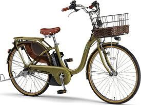 ヤマハ YAMAHA 電動アシスト自転車 PAS With DX マットアンバー PA26WDX [3段変速 /26インチ]【2021年モデル】【組立商品につき返品不可】 【代金引換配送不可】