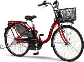 ヤマハ YAMAHA 電動アシスト自転車 PAS With SP ダークメタリックレッド PA26WSP [3段変速 /26インチ]【2021年モデル】【組立商品につき返品不可】 【代金引換配送不可】
