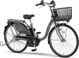 ヤマハ YAMAHA 電動アシスト自転車 PAS With SP グレーメタリック PA26WSP [3段変速 /26インチ]【2021年モデル】【組立商品につき返品不可】 【代金引換配送不可】