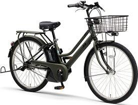 ヤマハ YAMAHA 電動アシスト自転車 PAS RIN マットオリーブ PA26RN [26インチ /3段変速]【2021年モデル】【組立商品につき返品不可】 【代金引換配送不可】