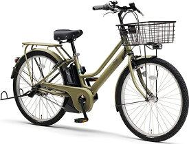 ヤマハ YAMAHA 電動アシスト自転車 PAS RIN マットアンバー2 PA26RN [26インチ /3段変速]【2021年モデル】【組立商品につき返品不可】 【代金引換配送不可】