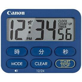 キヤノン CANON クロックタイマーCT-50-NV ネイビー CT50NVPNSB