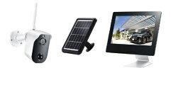キャロットシステムズ ソーラー充電式無線カメラ&モニターセット Alter? CAR-101