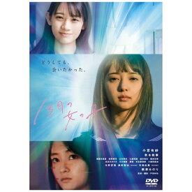 ハピネット Happinet 13月の女の子【DVD】 【代金引換配送不可】