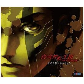 ハピネット Happinet (ゲーム・ミュージック)/ 真・女神転生III NOCTURNE サウンドコレクション 完全生産数量限定盤【CD】