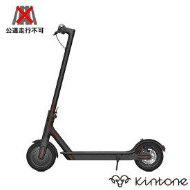 KINTONE キントーン パーソナルモビリティ キントーン kintone ModelOne 電動キックボード(ブラック) 【代金引換配送不可】