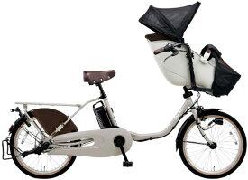 パナソニック Panasonic 電動アシスト自転車 ギュット・クルーム・DX モダングレー BE-ELFD032AN2 [3段変速 /20インチ]【組立商品につき返品不可】 【代金引換配送不可】