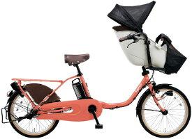 パナソニック Panasonic 電動アシスト自転車 ギュット・クルーム・EX シアースカーレット BE-ELFE032AR [3段変速 /20インチ]【組立商品につき返品不可】 【代金引換配送不可】