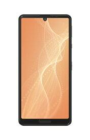 シャープ SHARP 【防水・防塵・おサイフケータイ】AQUOS sense4 ライトカッパー 「SHM15C」Snapdragon 720 5.8型 メモリ/ストレージ:4GB/64GB nanoSIM×2 DSDV対応 SIMフリースマートフォン