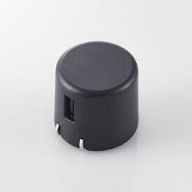 エレコム ELECOM スマートフォン・タブレット用AC充電器 1.8A出力 ブラック MPA-ACU08BK [1ポート]