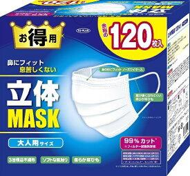東京企画 TO-PLAN 立体マスク 120枚 大人用