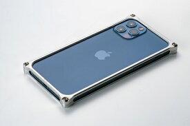 GILD design ギルドデザイン ソリッドバンパー for iPhone 12 Pro Max シルバー GI-430S