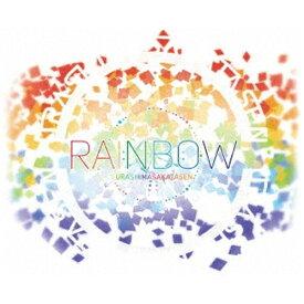 NBCユニバーサル NBC Universal Entertainment 浦島坂田船/ RAINBOW 初回限定盤【CD】