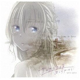 ソニーミュージックマーケティング スピラ・スピカ/ サヨナラナミダ/ほしのかけら 期間生産限定盤【CD】