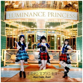 エイベックス・ピクチャーズ avex pictures Run Girls, Run!/ ルミナンスプリンセス(Blu-ray Disc付)【CD】