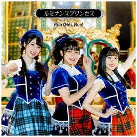 エイベックス・ピクチャーズ avex pictures 【初回特典付き】Run Girls, Run!/ ルミナンスプリンセス【CD】
