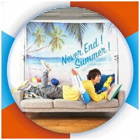エイベックス・ピクチャーズ avex pictures 羽多野渉/ Never End!Summer!(DVD付)【CD】