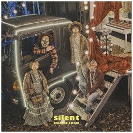 ユニバーサルミュージック SEKAI NO OWARI/ silent 初回限定盤B【CD】