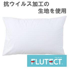 小栗 OGURI 抗ウイルス加工 フルテクト 枕カバー 日本製 35×50cmまくら用 サックス FT14111-76
