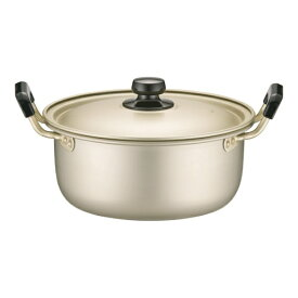 アカオアルミ AKAO ALUMINUM アカオ しゅう酸 実用鍋(硬質) 22cm <AZT8704>