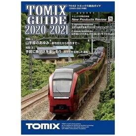 TOMIX トミックス 【Nゲージ】7042 トミックス総合ガイド(2020〜2021年版)