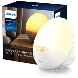 フィリップス PHILIPS SmartSleep ウェイクアップ ライト 光目覚まし時計 ホワイト HF3519/15【ribi_rb】