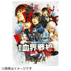 【2021年04月21日発売】 東宝 舞台『血界戦線』Beat Goes On【DVD】