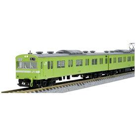 【2021年4月】 TOMIX トミックス 【Nゲージ】98422 JR 103系通勤電車(JR西日本仕様・黒サッシ・ウグイス)基本セット(4両)【発売日以降のお届け】