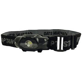キャプテンスタッグ CAPTAIN STAG シンプルLEDヘッドライト(ブラック) UK-4058